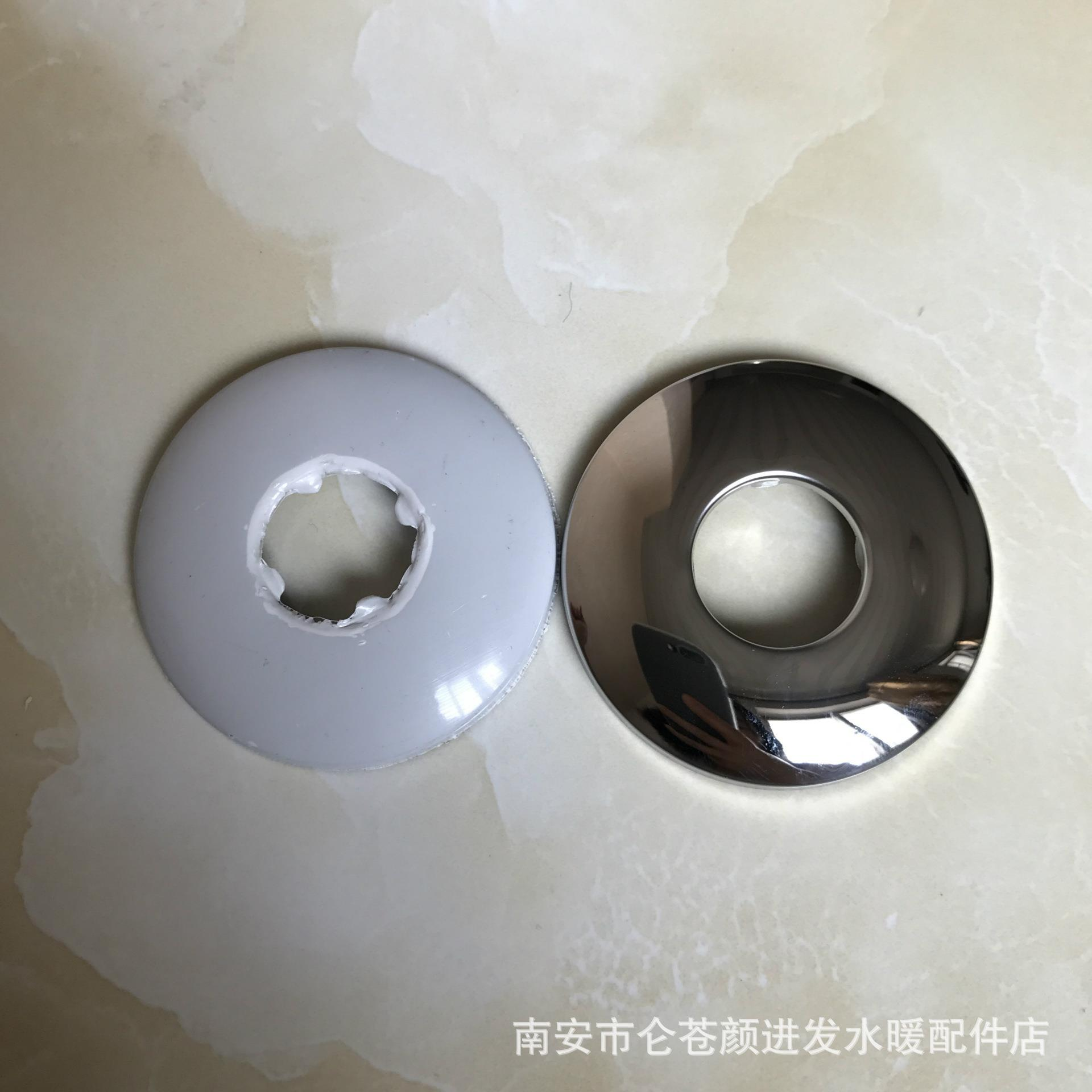 Stainless Steel 201 Bright Curved Surface Coating 4/8=1/2 Widening (55mm) Triangular Valve Faucet Decorative Cover Ugly Cover