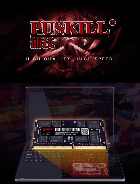 DDR4笔记本详情页-拷贝_01