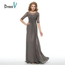 Dressv Половина рукава серый мать невесты платья Индивидуальные бисером Ruched композитный шелк шифон мать длинное вечернее платье