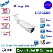 2MP 1920x1080P 2.8-12mm Varifocal Lens ONVIF POE IR 90m bigger size : Size: 305(W) x 113(H) x 103(D)mm Waterproof Bullet Camera