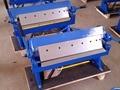 Гибочная машина для сгибания ящиков и сковороды  инструменты для машинного оборудования  размер W-610 * 1 5