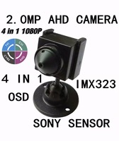 With UTC OSD Super Small Sony IMX323 Senor Mini Square AHD/TVI/CVI/CVBS Camera 4 IN 1 Mini 2.0MP 1080P For Indoor Security Use