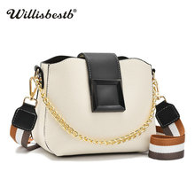 купить 2019 New Summer Leather Woman Shoulder Bags Soft Lady Crossbody Bag Brand Female Handbags Fashion Zipper Women Messenger Bags по цене 1027.77 рублей