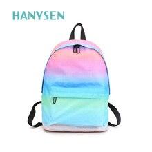 Новинка 2017 года Для женщин нейлон Радуга рюкзак свежий Карамельный цвет Школьные сумки для подростков модная одежда для девочек градиент Цвет Back Pack кольцо
