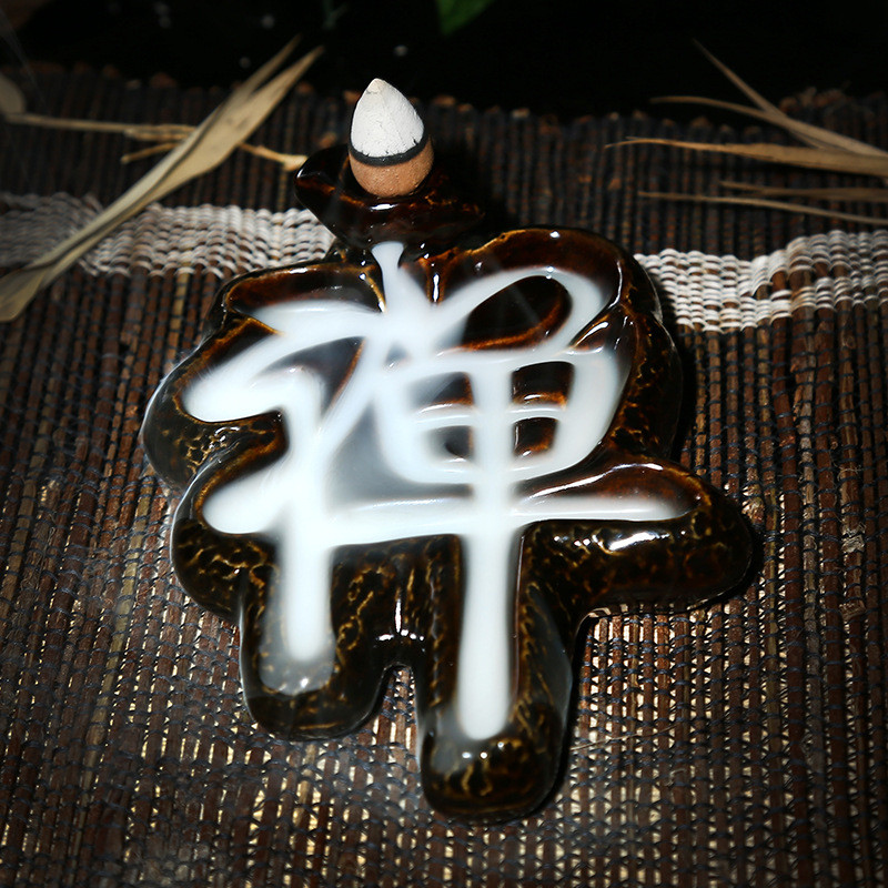 US $7 92 60% OFF|Chinese Character Backflow Incense Burner Creative Ceramic  Smell Removing Ornaments Porcelain Base Birthday Gift Home Decoration-in