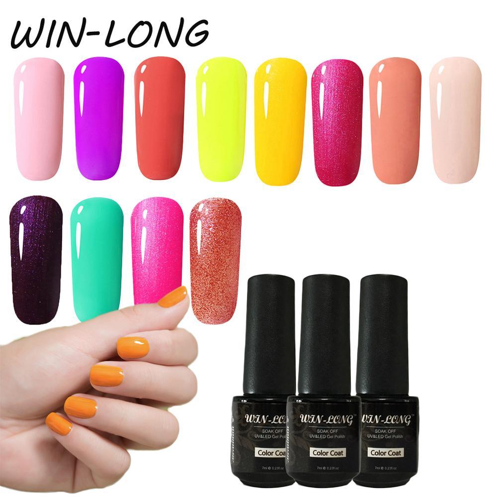 Win long 7 мл телесного цвета уф гель лак gel nail голографический