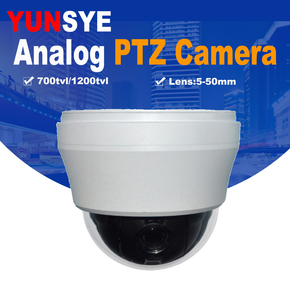 YUNSYE 10X Zoom 4inch MINI PTZ Camera Indoor CCTV Security 700TVL Speed Dome Camera PTZ Speed Dome Camera Analog PTZ camera 5mp 10x 4inch mini ptz camera 1080p 10x zoom ahd ptz camera 30m ir range middel speed dome cctv camera