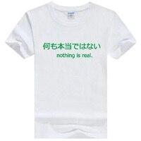 Japan Style Tshirt Women Nothing Is Real Japanese Print T Shirt Femme Cotton Short Sleeve Kawaii
