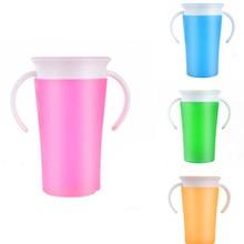 260 мл Детские Обучающие чудо-чашки с ручками 360 градусов напиток предотвращает протекание проливания чашки
