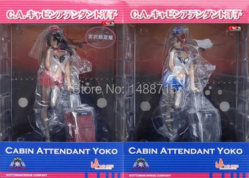 Chaud crépuscule Sexy Miyazawa Yoko cabine préposé stockage 10