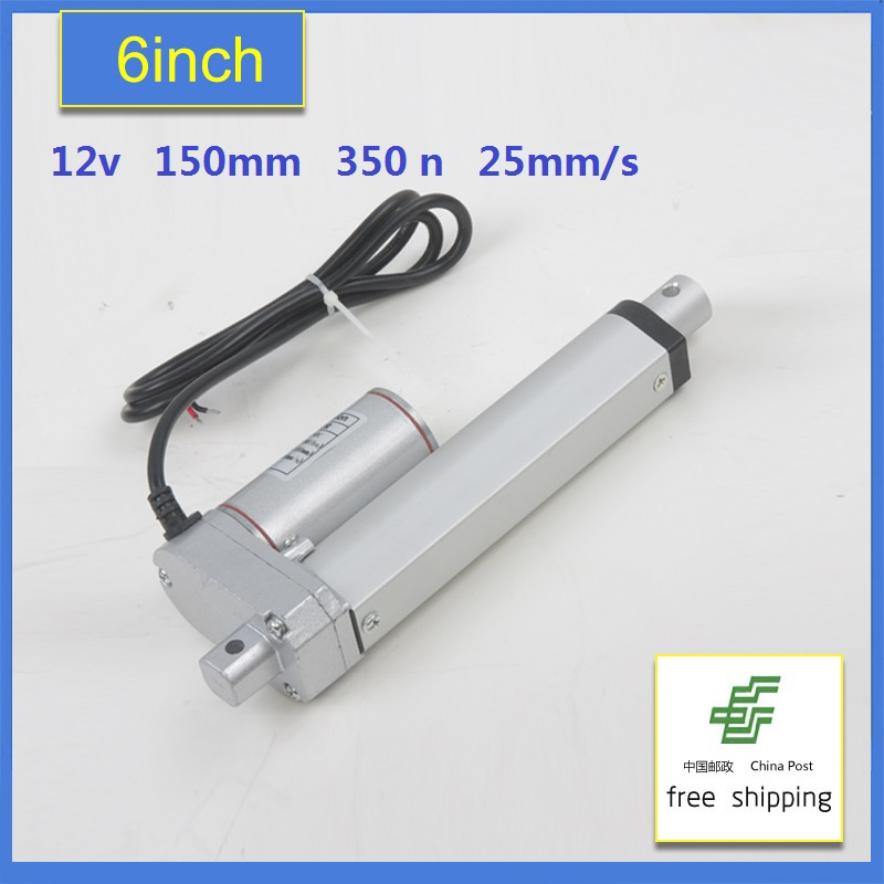 12V 150mm 6 inches stroke 350N 35KGS load 25mm sec speed DC micro linear actuator Free