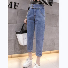 JUJULAND 2018 Autumn Clothes Ladies High Waist Female Boyfriend Jeans For Women Trousers Pants Denim Ripped Jean Woman Plus Size 1080p full hd ptz speed dome camera onvif 3x zoom p2p h 264 ir night vision waterproof outdoor dome ptz ip camera poe option