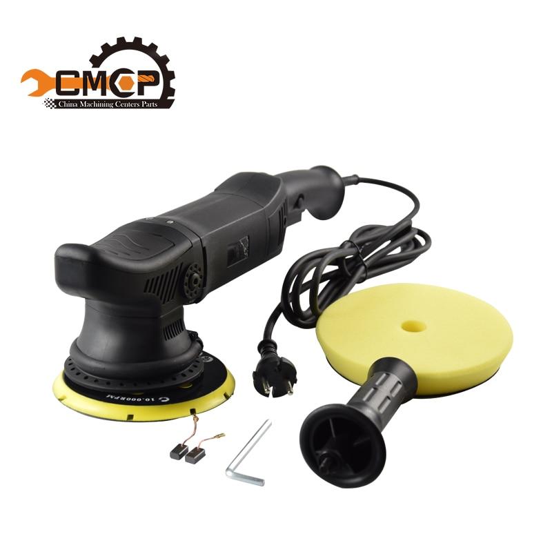CMCP 1150 W Auto lucidatrice 4500 RPM 150mm auto strumento di riparazione auto Graffiatura lucidatrice albero Eccentrico di Tenuta della macchina ceretta