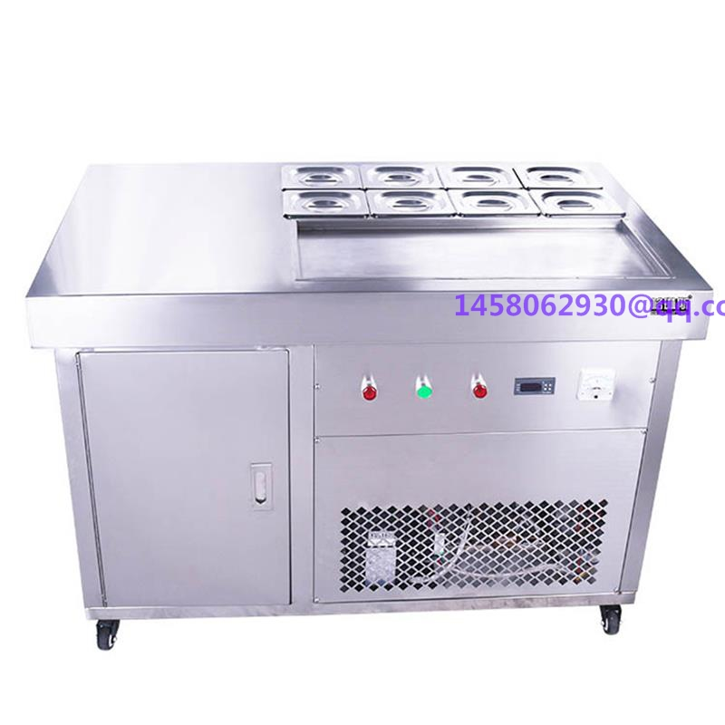 цена на Chinese small Yoghurt ice cream maker/China Professional Flat Pan Fried Ice Cream Machine
