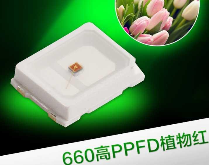 200 sztuk smd 2835 660nm czerwony dioda LED dla roślin światła itp 0.2 w