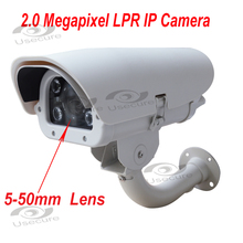 2.0Megapixels 1920*1080P License Plate Recognition Camera IP LPR camera ANPR camera
