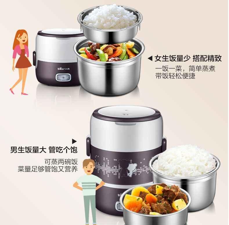 Beruang Portable 2 Layer Electric Kotak Makan Siang Porselen Mangkuk untuk Rumah dan Kantor Mini Rice Cooker Memanaskan Hidangan Pelestarian