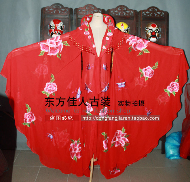 Red Beading Over Robe Ancient Chinese Beauty Performance Stage Costume Li Yugang Cross-gender Cosplay Clothes Full Embroidery