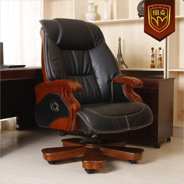 Niumai Boss Chair Leather Reclining Chair Ergonomic Chair Massage Chair  Home Office Chair Computer Chair