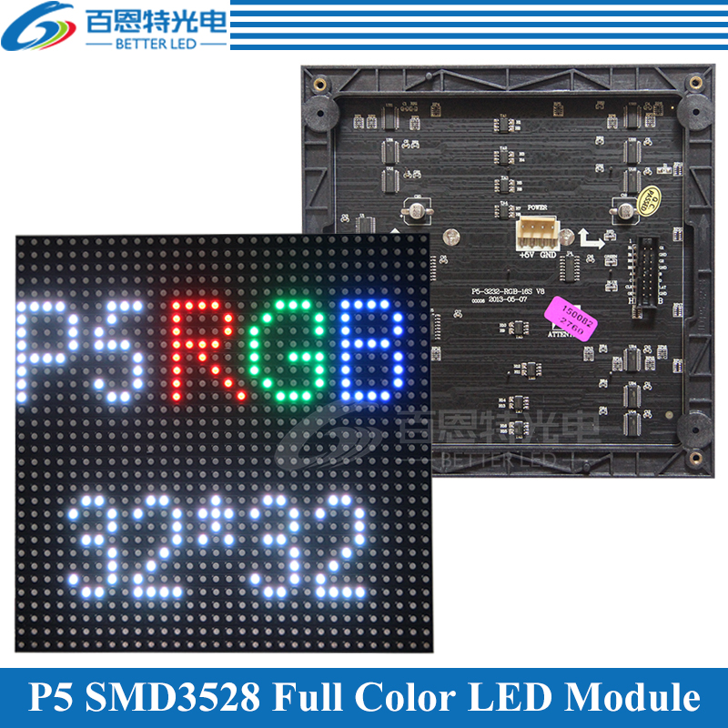P5 LED screen panel module Indoor 160*160mm 32*32pixels 1/16 Scan SMD3528 3in1 RGB Full color P5 LED display panel module