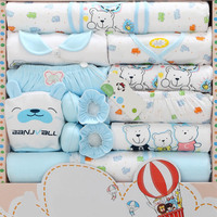 Baby Clothes Cap Baby Outfit Sets Soft Piece Layette Bear Sheep Boxed Piece 0 3 New Shower 100% Newborn Clothes And Warm