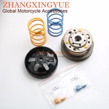 Scooter Performance Clutch Torque Spring 1K 1 5K 2K RPM for GY6 50cc 139QMB 4T