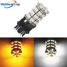 3156 3157 White,Yellow 60 SMD Car Bulb Lamp Auto p27/7w led car bulbs rear brake Lights Light Source parking 12V