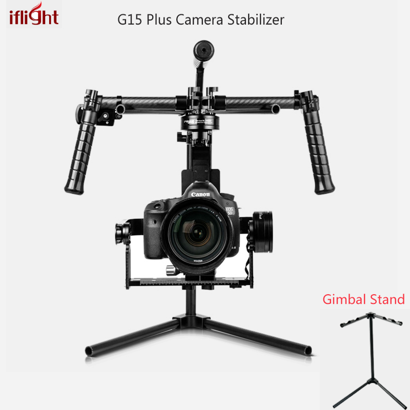 iFlight RTF G15 PLUS 3-Axles Handheld Camera Stabilizer for Canon 5D Pansonic GH3,GH4 with Gimbal Tuning Stand bestablecam h4 rtf brushless handheld encoder mirrorless digital camera gimbal gyro stabilizer for gh3 gh4 a7s nex5 bmpcc