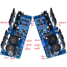 One Pair Assembled A60 2SA1943 2SC5200 tube Current Feedback Power Amplifier Finished Board 1pcs top quality double channels lm4702 2sa1943 2sc5200 audio power amplifier amp board without radiator