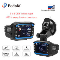 Podofo Car DVR 3 In 1 Radar Detector Car Camera GPS Tracker Russian Voice Dashcam Driving