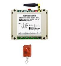 433M DC12V 24V 36V 48V 2 CH 2 Channe Radio Remote Control Switch Receiver Transmit control Appliances Gate Garage Door light