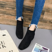 Classy Soft Ankle Shoe
