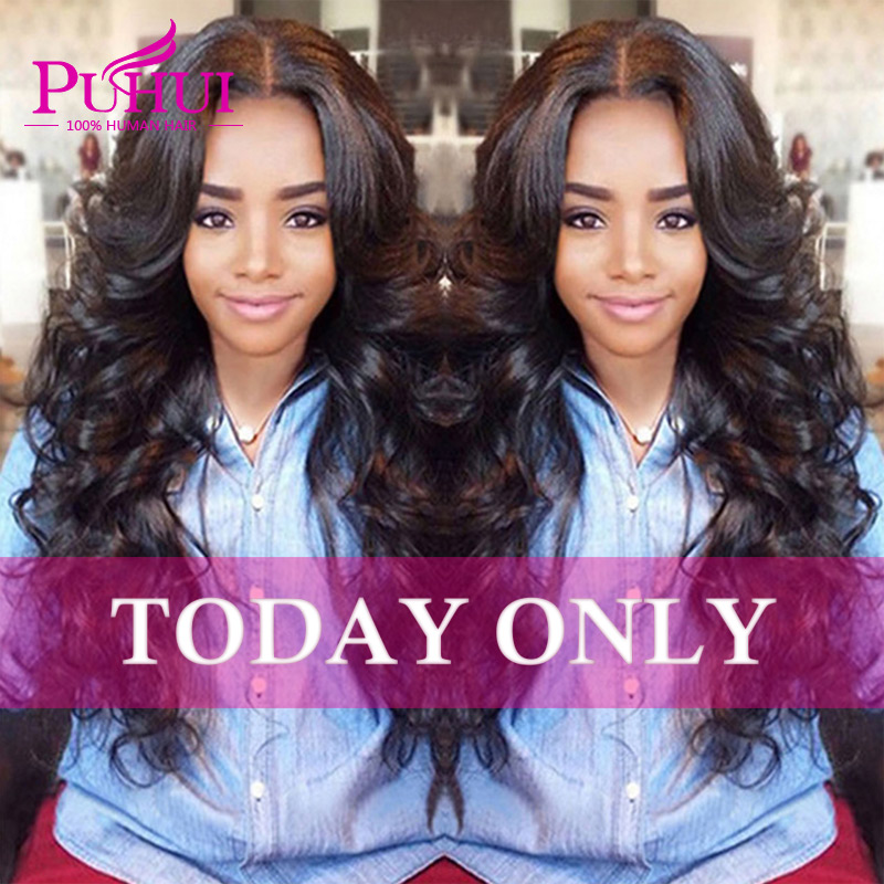 4Bundles Brazilian Body Wave Wet And Wavy Virgin Brazilian