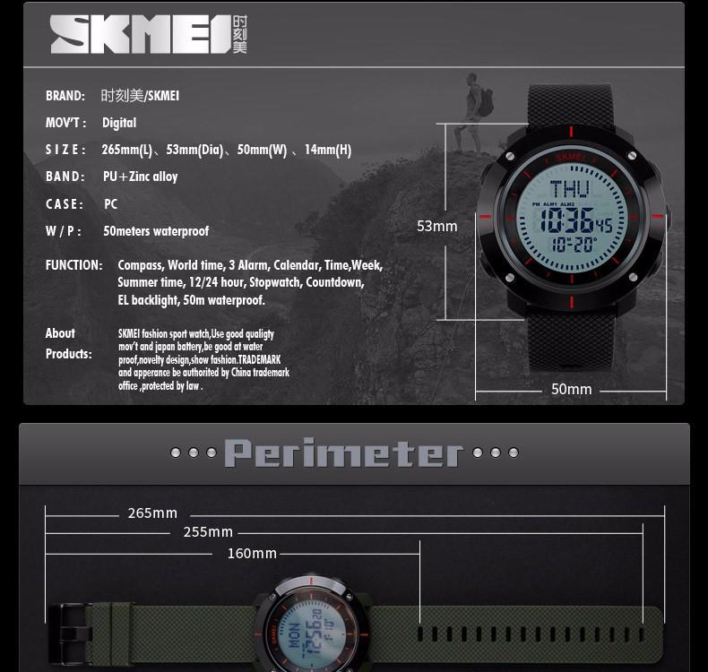 SKMEI-1216_12
