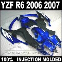 Free custom plastic parts for YAMAHA R6 fairing kit 06 07 Injection molding blue matte black white 2006 2007 YZF R6 fairings