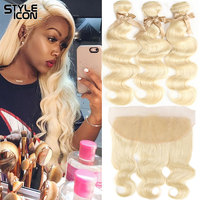 Styleicon Blonde 613 Body Wave Hair with Frontal Brazilian Human Hair Bundles with Frontal Closure 13x4 Swiss Lace Ear to Ear