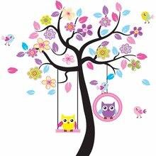 Rainbow fox pegatinas oscilación del árbol del búho pegatinas de pared desmontable diy vinilo cita etiqueta de la pared poster decoración del hogar zy78ab