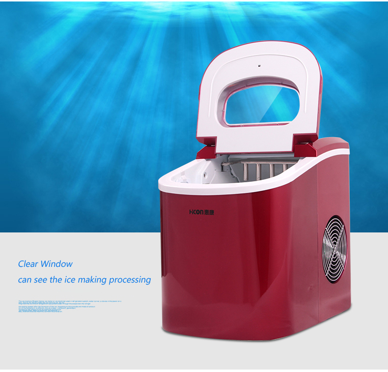 Household Ice Making Machine Small Commercial Ice Maker Milk Tea Shop Ice Machine In Red Color HZB-12A