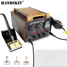 Паяльная станция Handskit SMD 3 в 1, паяльная станция с горячим воздухом, сепаратор сенсорного экрана для ремонта на мобильный телефон