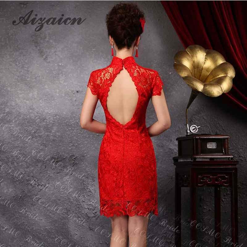 אדום תחרה ללא משענת סקסית להתחתן שמלת כלה ארוכה שביל הסיני Cheongsam Qipao ערב שמלת חתונה אישה גלימת שמלות מפלגה המודרנית