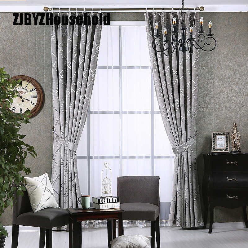 Simple European Style of Modern Curtains for Living Dining Room Bedroom Thick Silver Skin Shading Curtains Jacquard Chenille