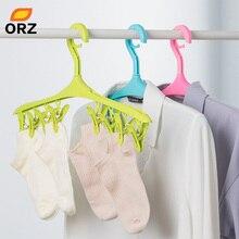 ORZ 3 упаковки вешалка для одежды с зажимами сушилка для белья для носков бюстгальтер-полотенце для брюк органайзер для одежды для детской одежды