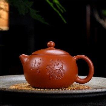 200ML Yixing Purple Clay Teapot Auspicious Fu Word Raw Ore Zhu Mud Xishi Zisha Pot Home Kung Uf Tea Set Black Tea Kettle Teaware