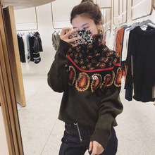 Retro Light Luxuriant Peacock Feather Embossed Knits Turtleneck High-collared Loose-knit Sweater Woman Turtleneck Sweaters Women цена 2017