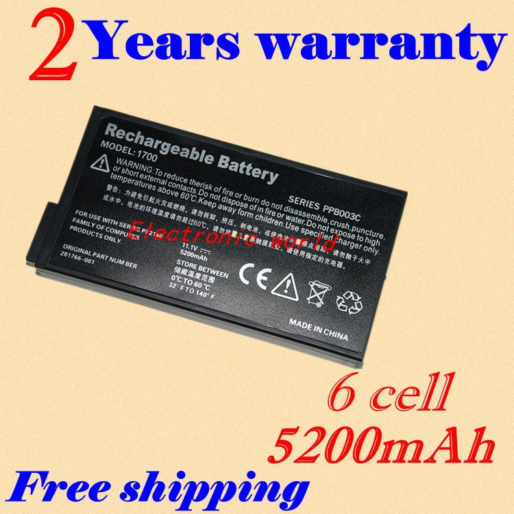 JIGU Laptop Battery For HP Mobile workstation NW8000 Hp Compaq Business Notebook...