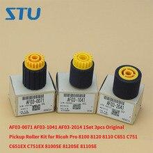 AF03-0071 AF03-1041 AF03-2014 1 комплект из 3 предметов; оригинальный подбирающий валец комплект для Ricoh Pro 8100 8120 8110 C651 C751 C651EX C751EX 8100SE
