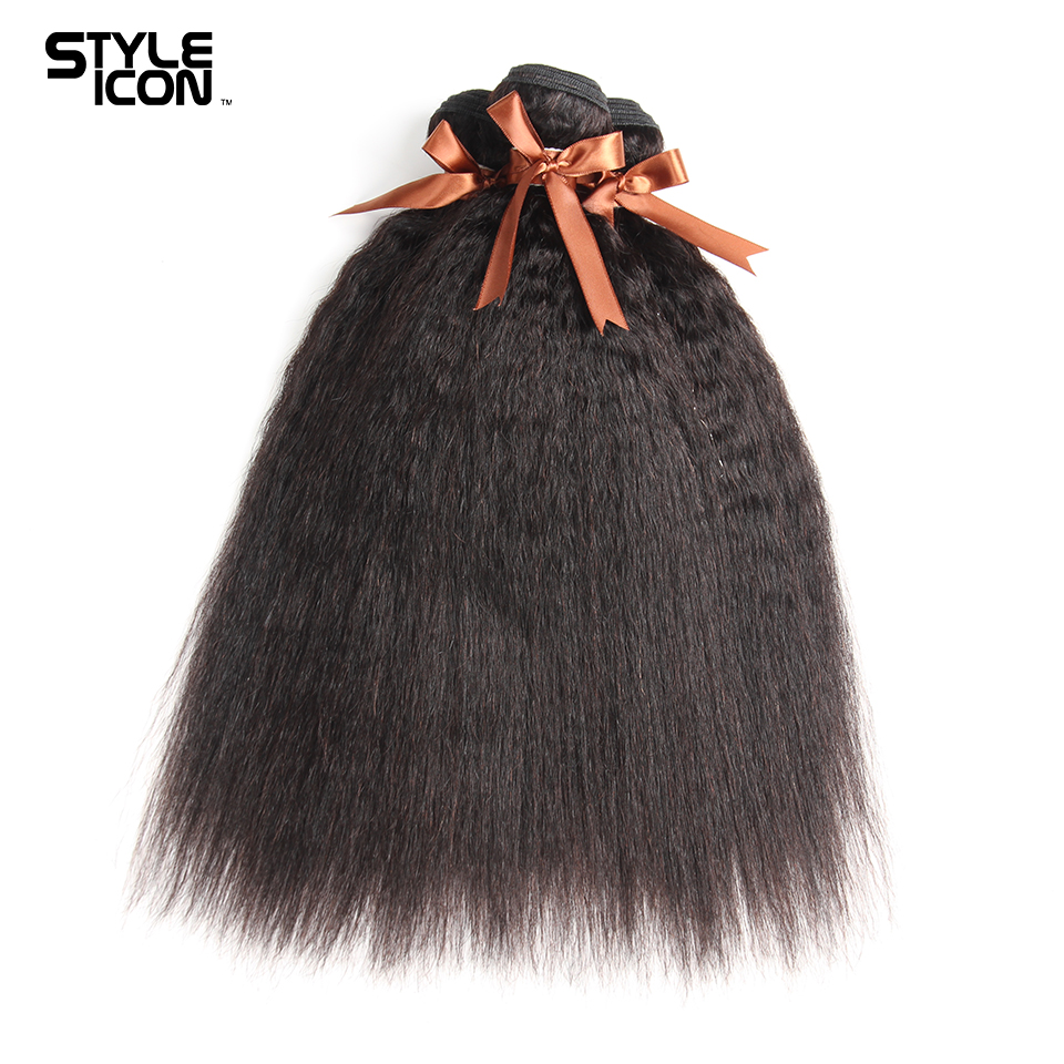 Styleicon Indian Kinky Straight Hair 3 Bundles 100% Human Hair Weave Bundles Non Remy Hair Extensions Natural Color