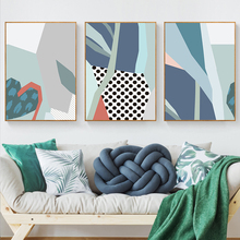 Abstract Geometric Color Combination Lotus Leaf A2 A3 A4 Canvas Art Painting Print Poster Picture Wall Bedroom Home Decoration