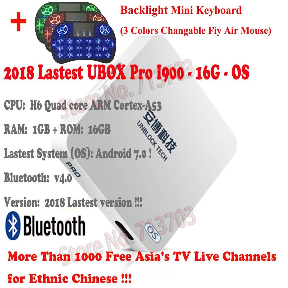 Unblock UBOX PRO I900-16G-OS IPTV Android 7.0 Smart TV Box HD 4K & Korean Japanese HK Taiwan Malaysia 1000 Free Live TV Channels iptv unblock ubox 3 standard 8gb smart android tv box