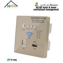 USB Встроенная Установка AC+ AP режим покрытия wifi маршрутизатор Ретранслятор для отеля вилла дома